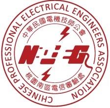 中華民國電機技師公會