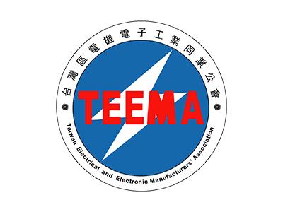 台灣區電機電子工業同業公會